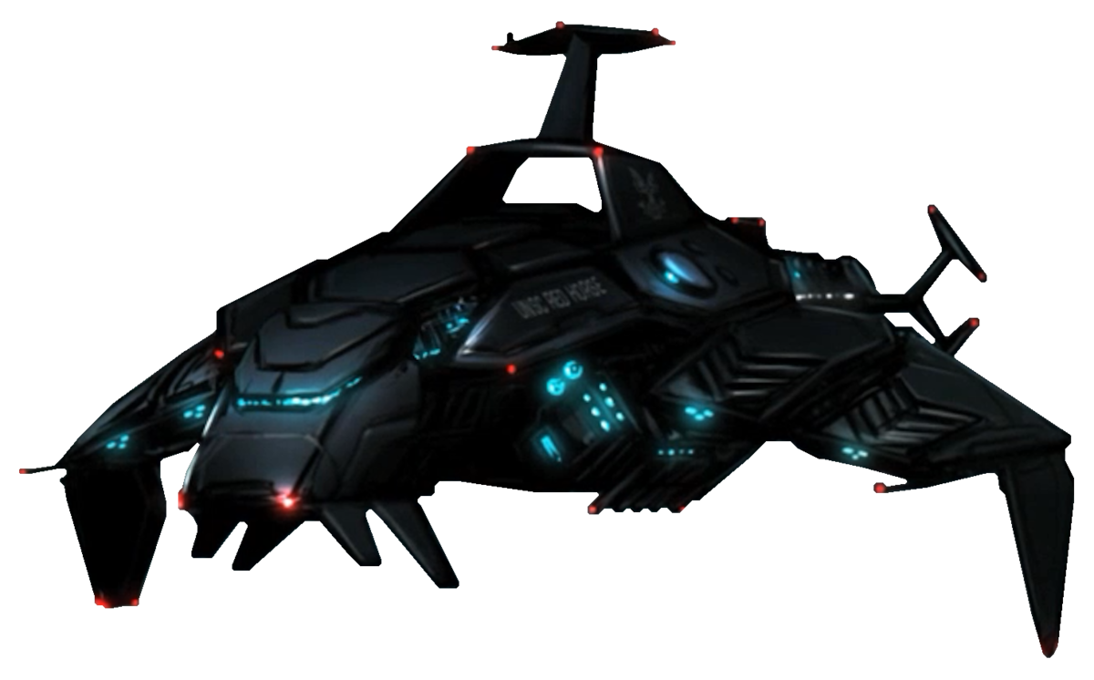 Unidentified prowler class - Halopedia, the Halo encyclopedia