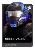 H5G REQ Helmets Noble Valor Ultra Rare.png